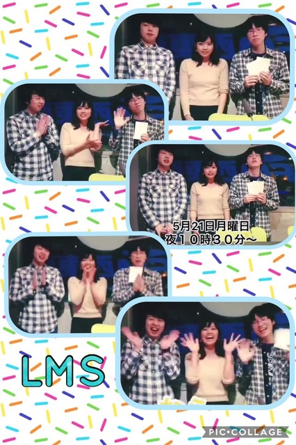 18年6月LMS.jpg